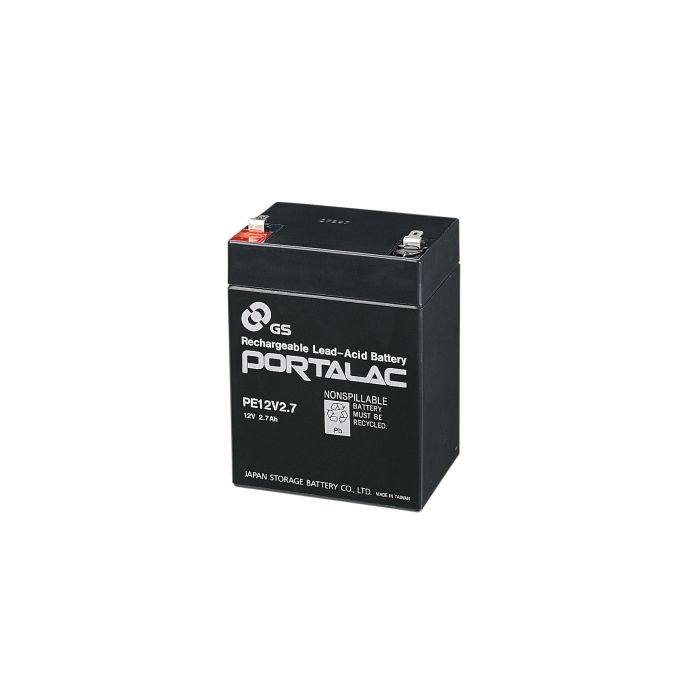 Mipro Portable MB-30 Battery